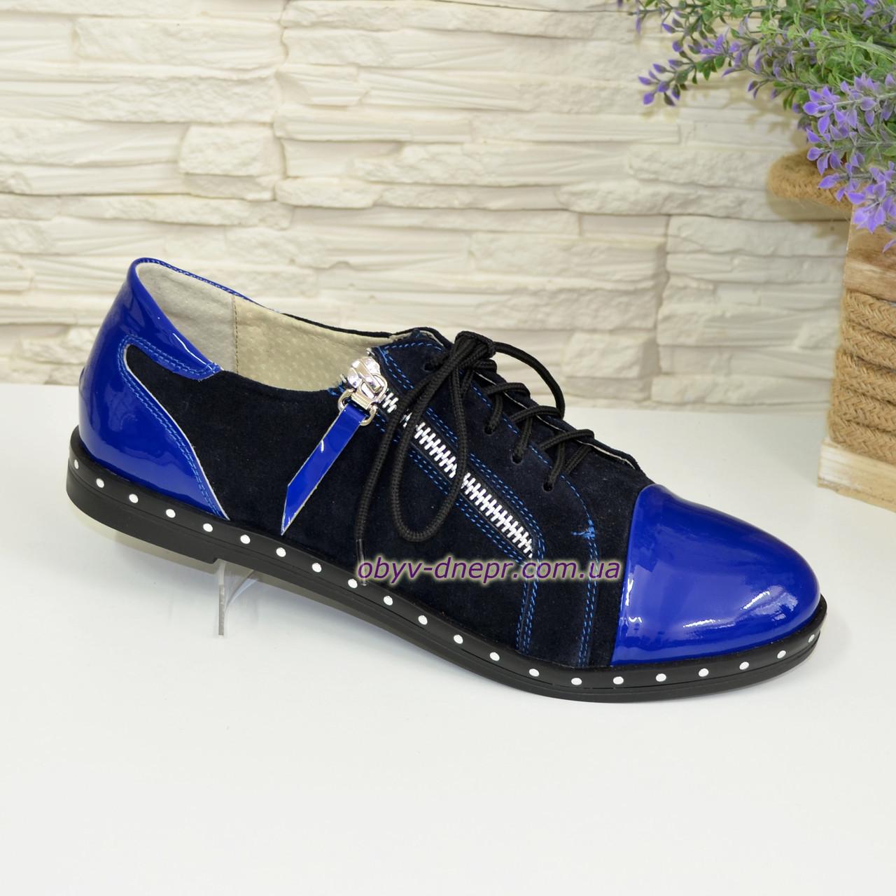 Туфли женские на шнуровке и молнии, цвет синий