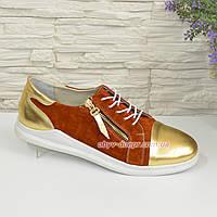 Туфли женские на шнуровке и молнии, цвет золото/рыжий, фото 1