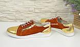 Туфли женские на шнуровке и молнии, цвет золото/рыжий, фото 3