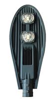 Уличный консольный светильник Ultralight UKL 2*50W