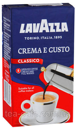 Кава мелена Lavazza Crema e Gusto вакуум  250г.