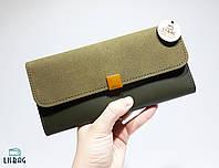 Жіночий гаманець великий розмір, темно-зелений колір
