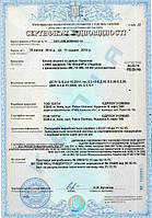 Сертификат на профиль Windoffs
