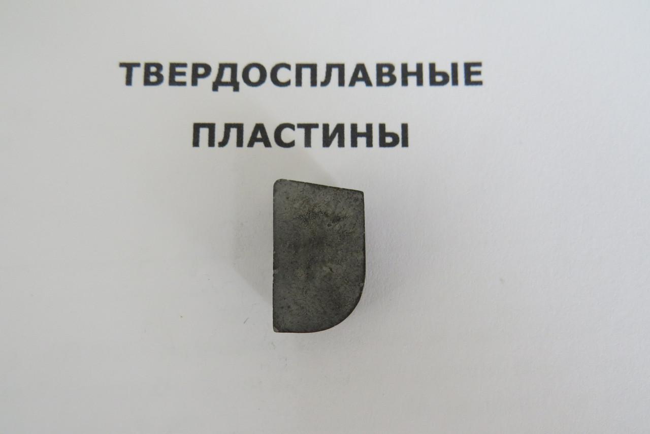 Пластина твердосплавная напайная 07390 ВК8