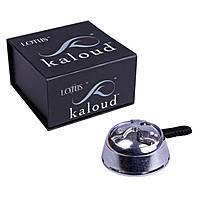 Калауд для кальяна в подарочной коробке Kaloud Lotus Silver