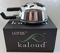 Калауд для кальяна в картонной коробке Kaloud Lotus Silver (две ручки)