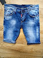 Мужские шорты Dsquared (29-36) 13.5$
