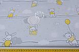 """Ткань хлопковая """"Летающие мишки и кролики """" жёлтые на сером (№1302а), фото 2"""