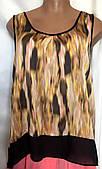 Блуза женская, большой размер, из легкого шелка с атласной поверхностью, размер 52\54