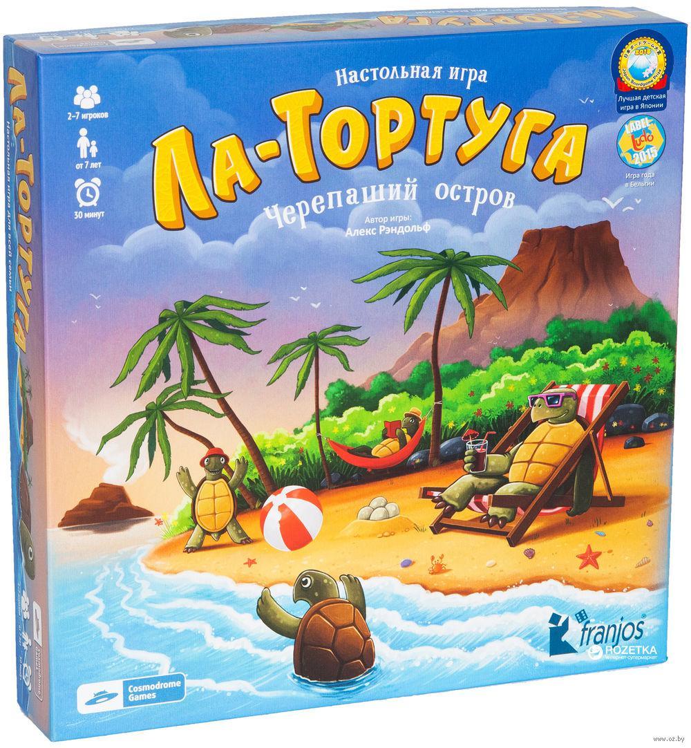 Настольная игра Ла-Тортуга: Черепаший остров