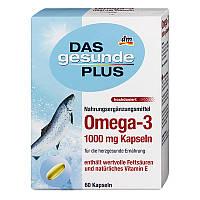 Витаминный комплекс Das Gesunde Plus Omega-3 1000 DM 60 капсул (Германия)