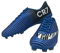 Футбольные бутсы Nike CR7 2018 (p.40-45) NEW!, фото 1