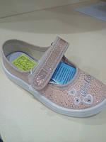 """Текстильные тапочки  детски р.24.25.26.27.28.29.30 тм """"Валди"""", (мокасины, слипоны, текстильная обувь)"""