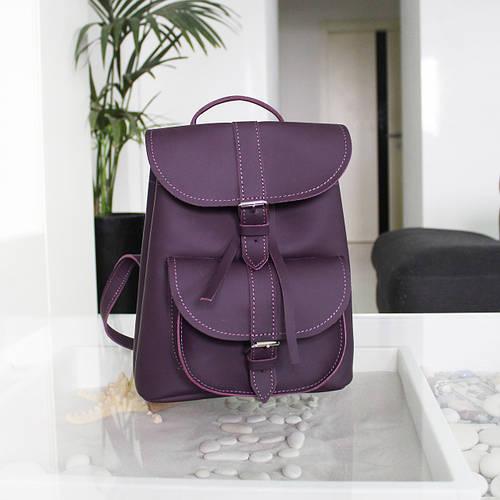 38ae7326b589 Городские рюкзаки в ассортименте: женские, детские, подростковые