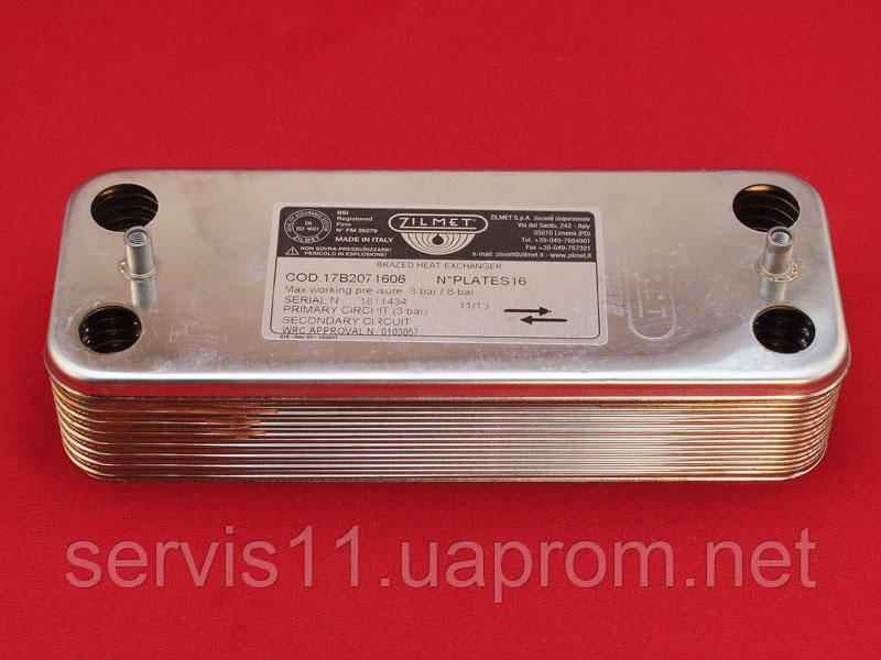 Теплообменник вторичный  Ariston MICROGENUS/ MICROGENUS Plus 16 пластин