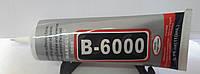 Клей B-6000, 110 мл