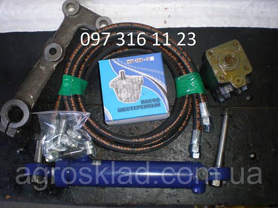 Комплект переоборудования рулевого управления ЮМЗ (с малой кабиной), фото 2