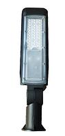 Уличный консольный светильник Ultralight UKS 30W