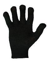 Перчатки ХБ  8404 Утеплённые