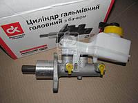 Цилиндр тормозной главный ВАЗ 1118, 21230 с бачком и датчиком