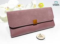 Женский кошелек двойного сложения цвета пепла розы