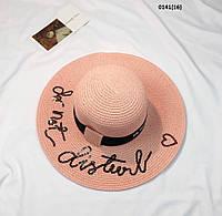 Шляпа пляжная  женская 0141(16)
