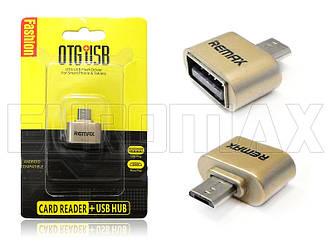 Переходник OTG USB - microUSB Remax OTG-USB-V8-REMAX