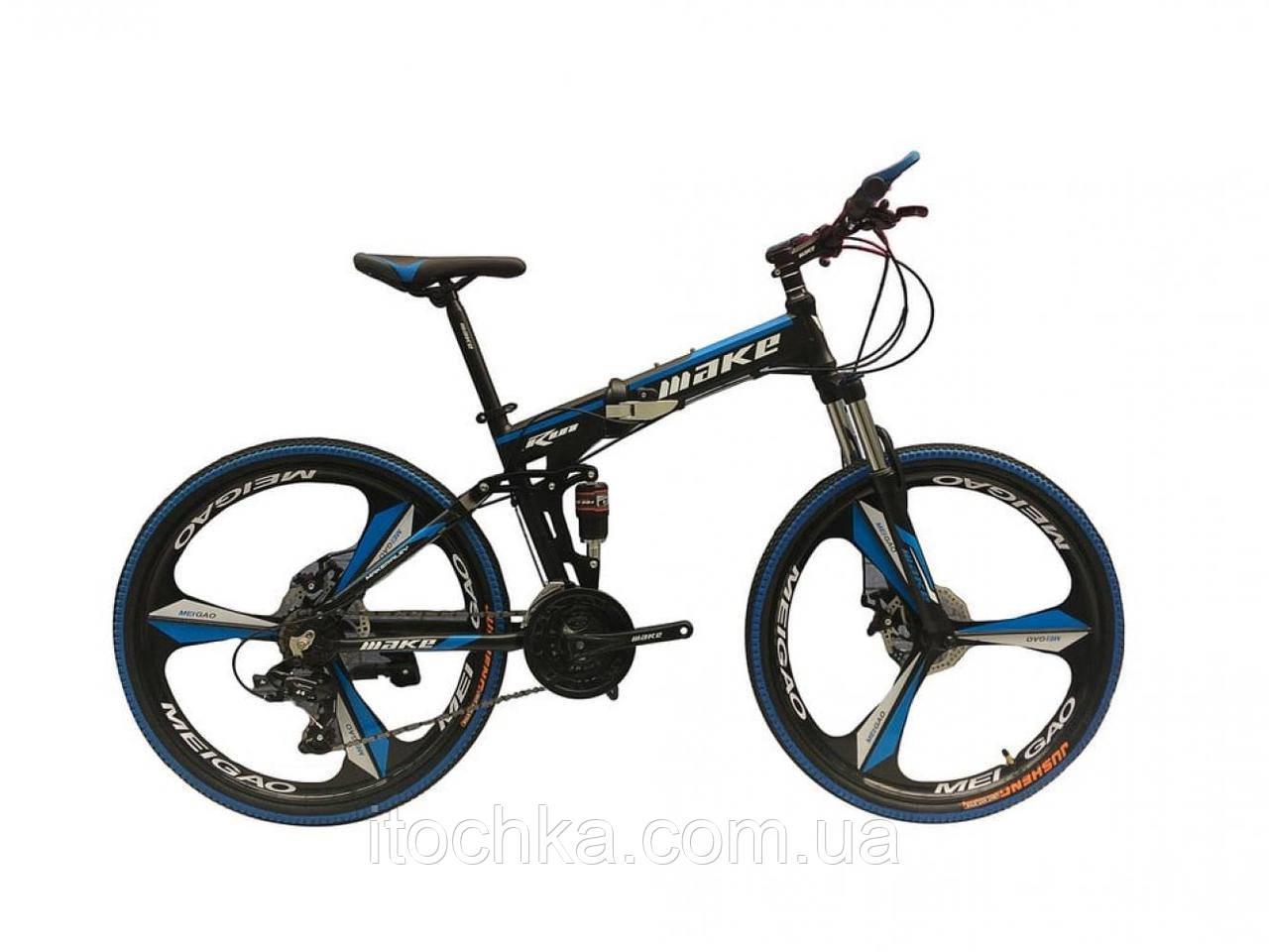 Велосипед со складной рамой 26