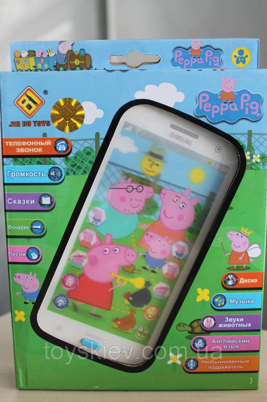 Детский интерактивный телефон Свинка Пеппа