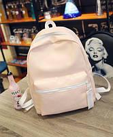 Рюкзак женский «Пудра», фото 1