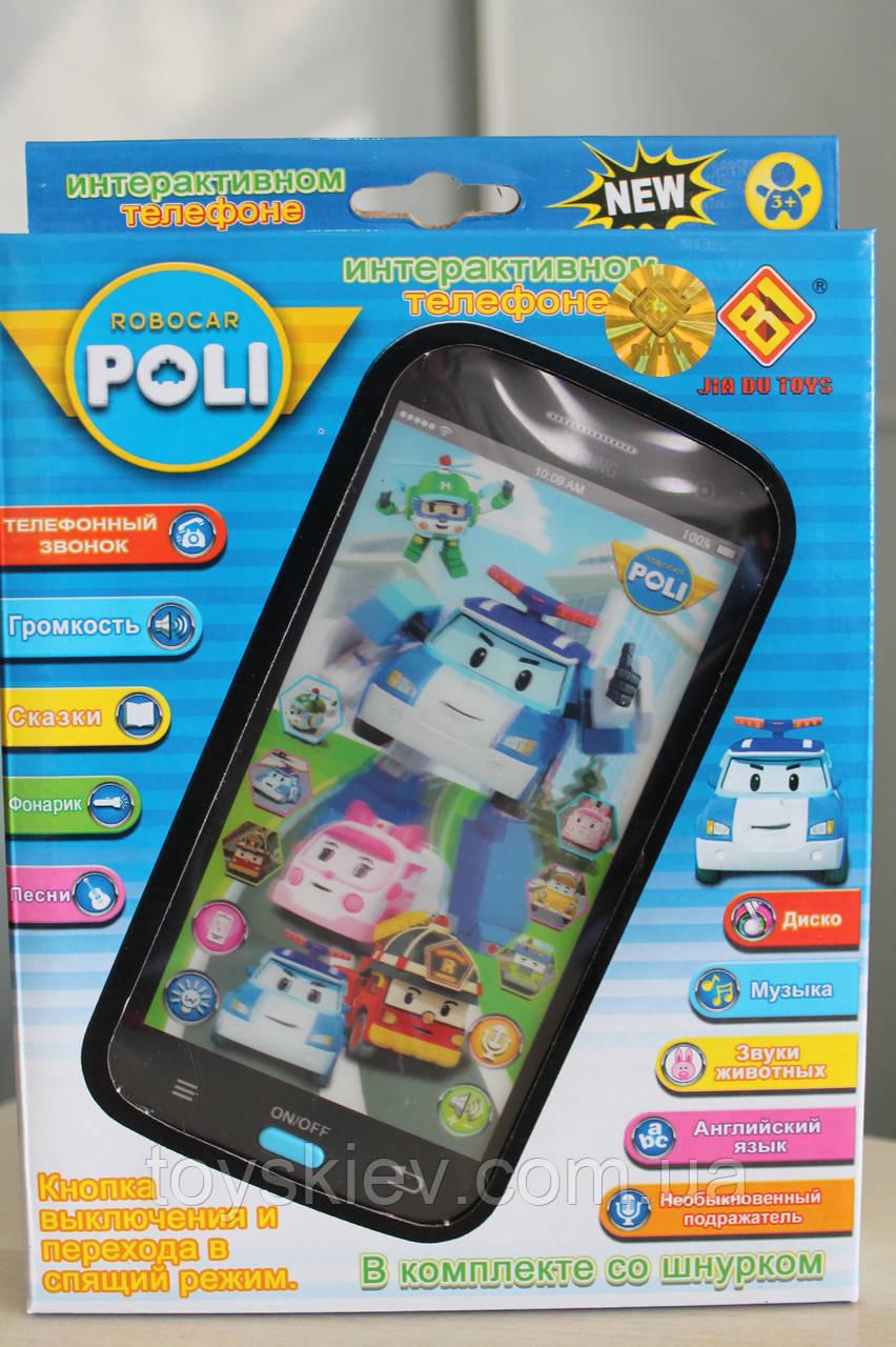 Детский интерактивный телефон Робокар Поли