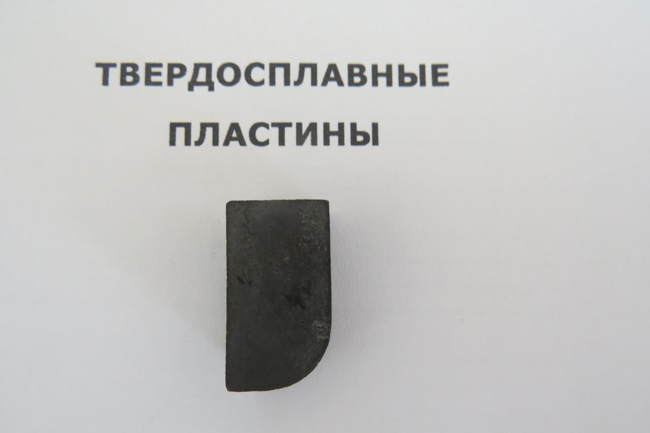 Пластина твердосплавная напайная 10051 ВК8