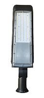 Уличный консольный светильник Ultralight UKS 100W