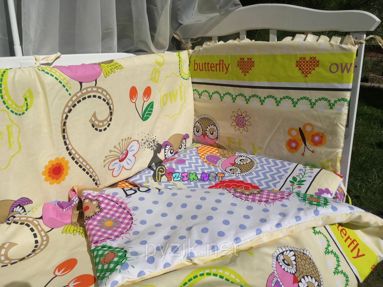 """Постельный набор в детскую кроватку (8 предметов) Premium """"Совы и бабочки"""" молочный"""