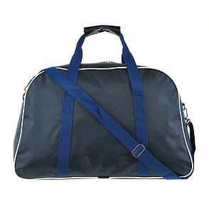 Дорожная сумка средняя BagHouse 47х30х19 синяя нейлон 420Д пр2-1синбк, фото 2