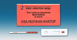 Тест на морфин/героин ИХА-МОРФИН-ФАКТОР