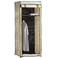 """Складной тканевый шкаф на металлическом каркасе """"8737"""""""
