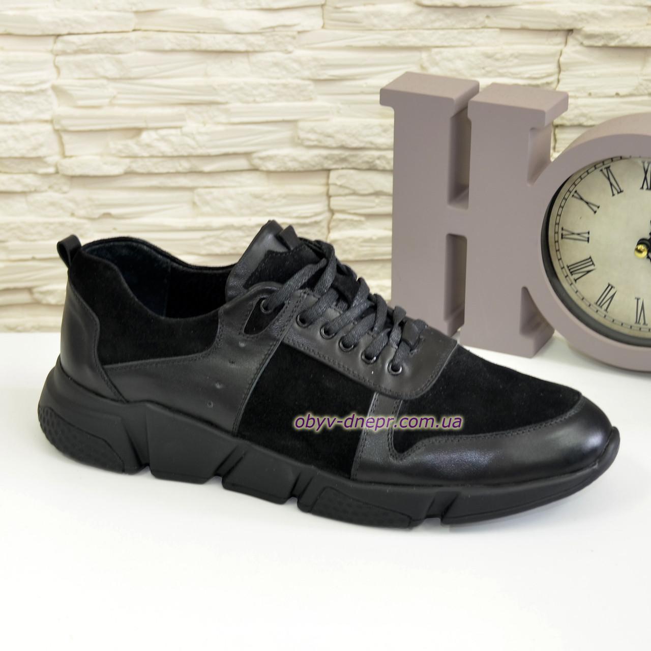 кроссовки мужские из черной замши купить