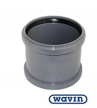 Муфта канализационная 110 Wavin