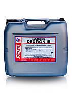 Масло трансмиссионное Aviaticon Dexron III (20л)