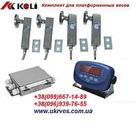 Комплект датчиков Keli для изготовления  весов от 1 до 4 тон, фото 1