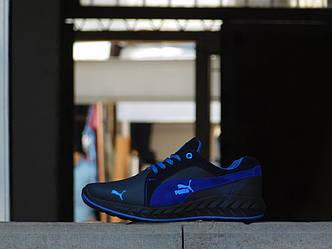 Кроссовки мужские реплика Puma синий+голубой 10300