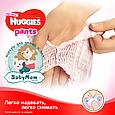 Подгузники-трусики Huggies Pants для девочек 4 (9-14 кг), 36 шт., фото 3