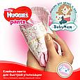 Подгузники-трусики Huggies Pants для девочек 4 (9-14 кг), 36 шт., фото 8