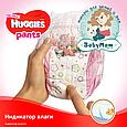 Подгузники-трусики Huggies Pants для девочек 4 (9-14 кг), 36 шт., фото 4