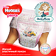 Подгузники-трусики Huggies Pants для девочек 4 (9-14 кг), 36 шт., фото 5