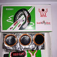 Ремкомплект резиновые латки  для ремонта шин и резиновых изделий 36 латок RS3601