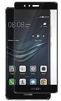 Защитное стекло для Huawei Mate 10 Pro Хуавей на весь экран цвет черный