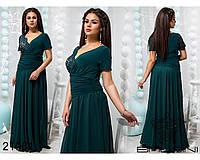 Приталенное длинное вечернее платье Производитель Фабрика Украина ТМ Balani Прямой поставщик р.48-52