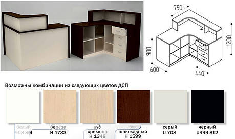 Стойка продавца Ресепшн (ЛДСП1500*1500*h900мм, фото 2